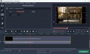 Movavi Video Editor Plus 20.4.0 Crack + Product Key Free Download